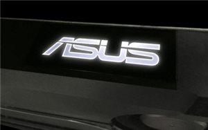 Personalisierbares Logo mit Hintergrundbeleuchtung