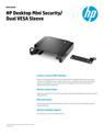 Desktop Mini Dual VESA-Security Sleeve Data Sheet