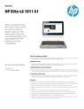 AMS HP Elite x2 1011 G1 Datasheet