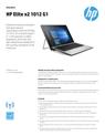 AMS HP Elite x2 1012 G1 Datasheet
