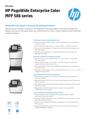 INTCOMEX - Distribuidor mayorista con una amplia variedad de