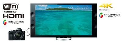 View 4K stills on your 4K TV