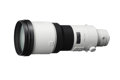 500mm F4 G SSM Super Telephoto Prime Lens