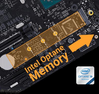 Intel-Optane-Speicherunterstützung
