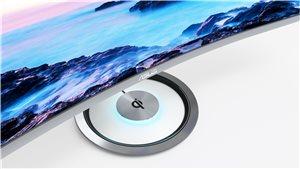 Integrierte Wireless-Qi-Ladestation