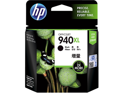 HP 940XL High Yield Black Original Ink Cartridge