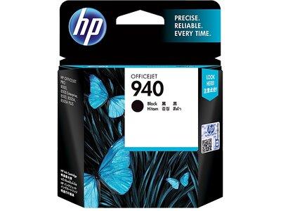 HP 940 Black Original Ink Cartridge
