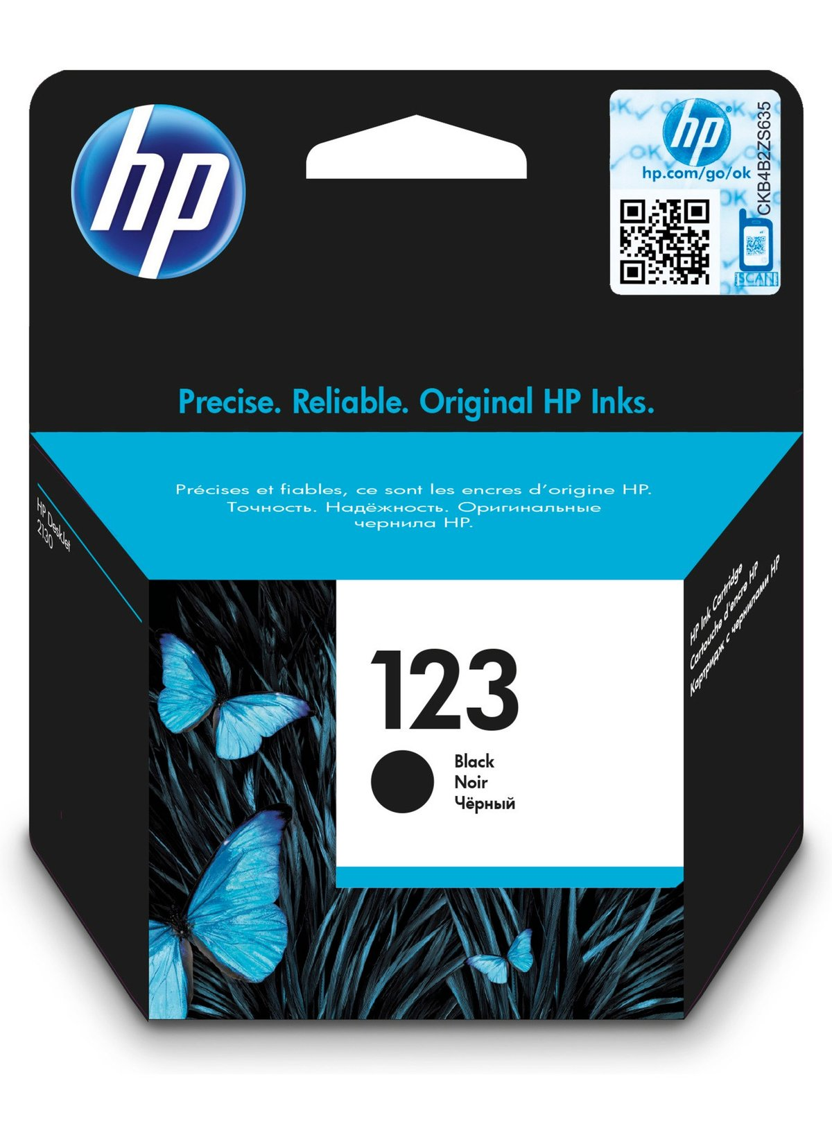 HP 123 Black Ink Cartridge Price In Kuwait |Offers On HP Ink