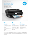 Datasheet for HP OfficeJet 5220 All-in-One Printer (AP English Chinese traditional version)