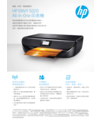 Datasheet for HP ENVY 5020 All-in-One Printer (AP English Chinese Traditional version)
