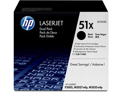 HP 51X 2-pack High Yield Black Original LaserJet Toner Cartridges