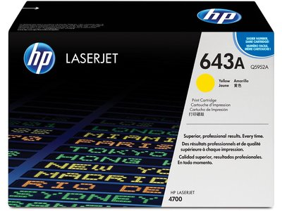 HP 643A Yellow Original LaserJet Toner Cartridge