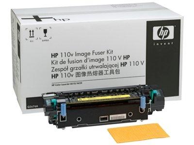 HP Color LaserJet Q3677A 220V Image Fuser Kit