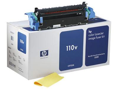 HP Color LaserJet C9735A 110V Image Fuser Kit