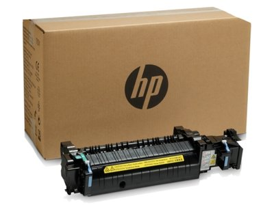 HP Color LaserJet B5L36A 220V Fuser Kit