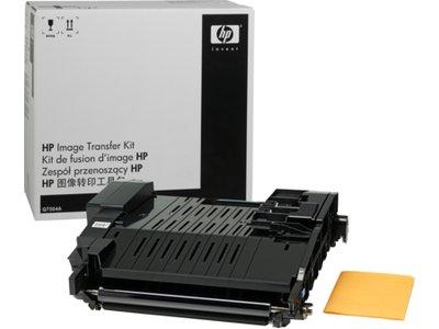HP Color LaserJet Q7504A Image Transfer Kit