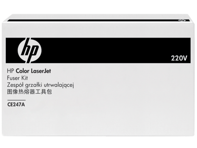 HP Color LaserJet CE247A 220V Fuser Kit