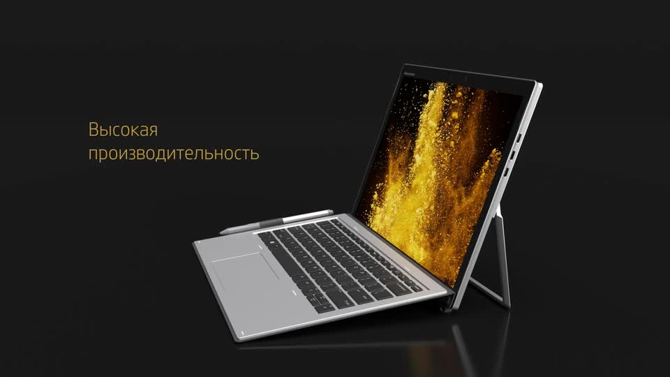 HP Elite x2 1013 G3