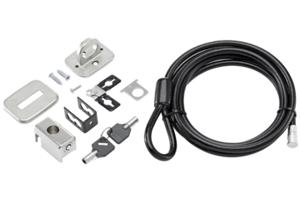 HP Business PC Security Lock v2 Kit