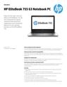 AMS HP EliteBook 755 G3 Datasheet