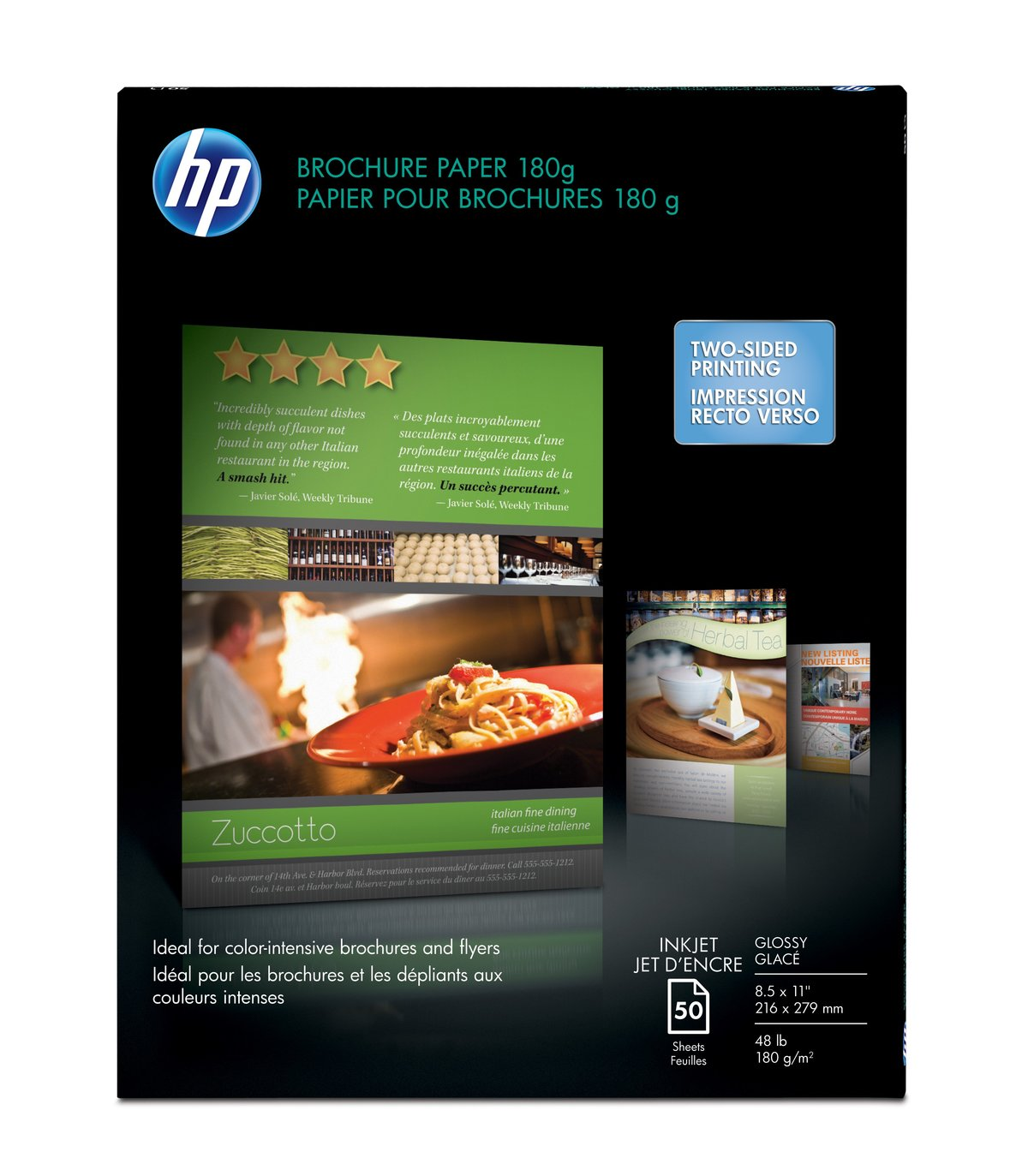HP Glossy Brochure Paper, 8 5