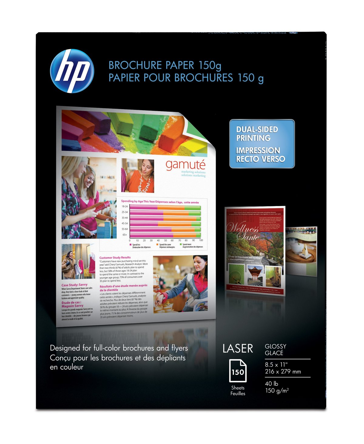 hp glossy color laser brochure paper 8 12 x 11 40 lb pack of 150
