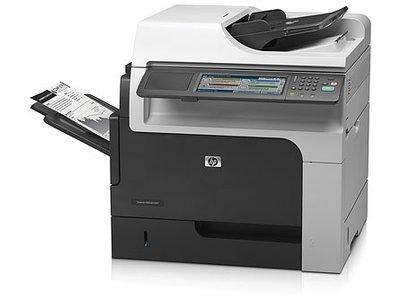 HP X585z InkJet MFP Color Printer - Newegg com