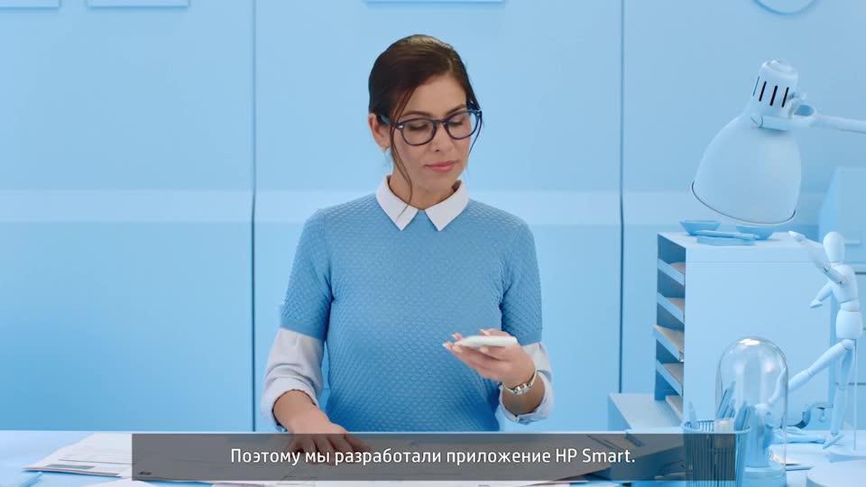 HP Smart Tank 530 Wireless