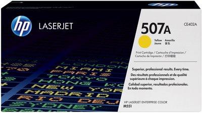 HP M570dw [CZ272A] LaserJet Pro 500 Colour Printer