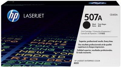 HP LaserJet Pro 500 M570dn - Color Multifunction Printer - Laser
