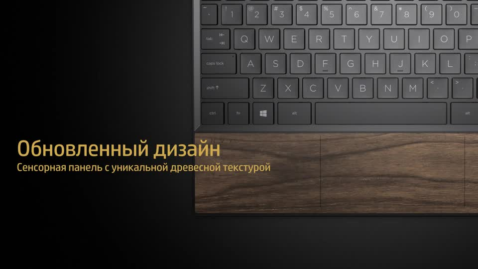 HP Envy 13-aq0001ur