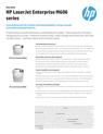 HP LaserJet Enterprise M606dn Printer Series