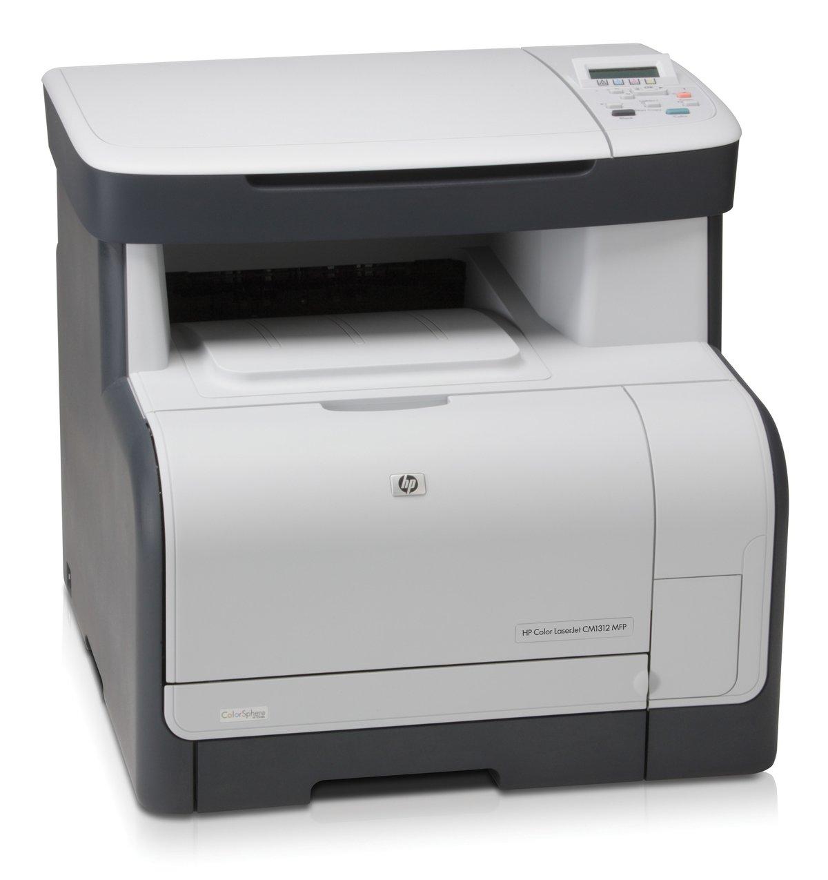 HP Color LaserJet CM1312 MFP - multifunction printer (colour) (CC430A#ABU)  | BT Shop