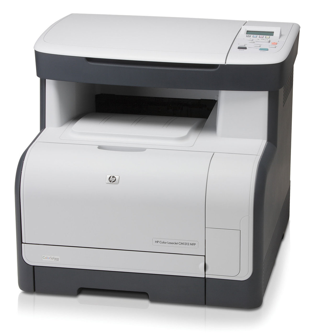 CC430A#ABU - HP Color LaserJet CM1312 MFP - multifunction printer ( colour  ) - Currys PC World Business