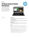 AMS NA HP ZBook Studio G3 Mobile Workstation Datasheet