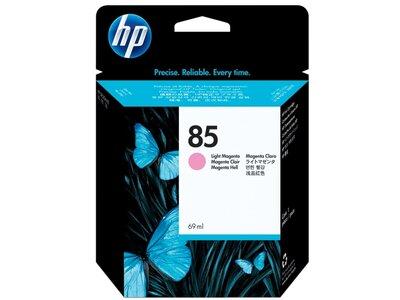 HP 85 69-ml Light Cyan DesignJet Ink Cartridge