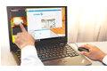 slide {0} of {1},zoom in, ThinkPad 13 Laptop